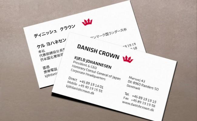 dc_dm_visitkort_japansk_700x460